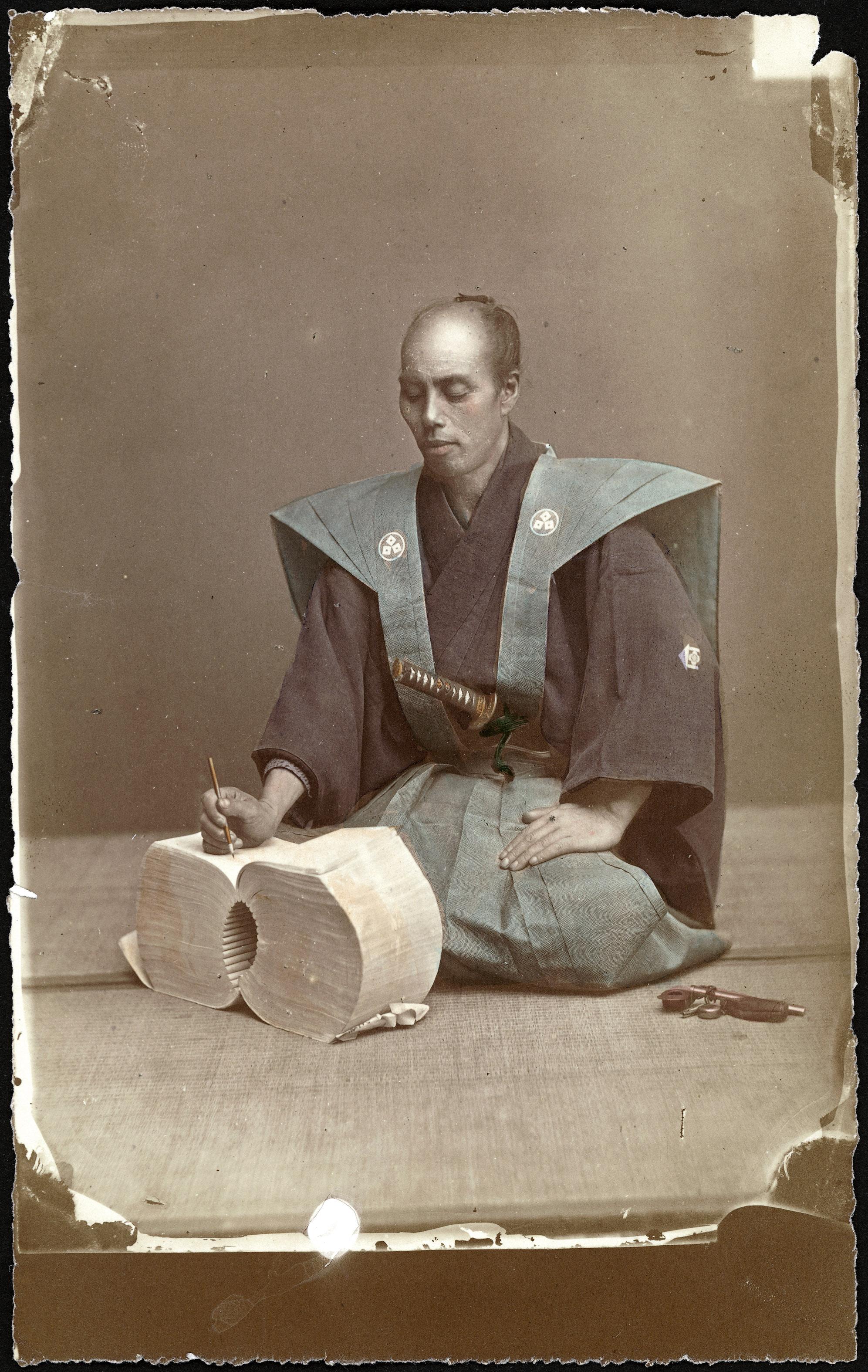 "Exposition ""Japon"" |"